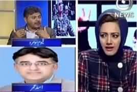 Faisla Aap Ka (Imran Khan's Statement About PSL Final) – 2nd March 2017