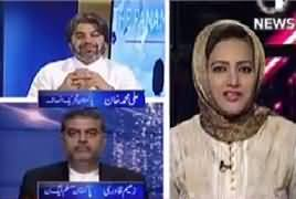 Faisla Aap Ka (Imran Khan Vs Asif Zardari) – 24th April 2017