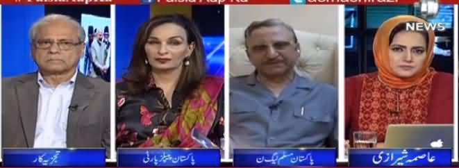 Faisla Aap Ka (India Wants To Isolate Pakistan?) - 28th September 2016