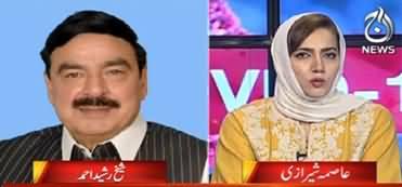 Faisla Aap Ka (Inquiry Report & Imran Khan's Statement) - 6th April 2020