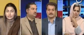 Faisla Aap Ka (Is Everything Alright in PMLN) - 10th March 2020