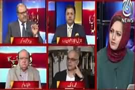 Faisla Aap Ka (Is NAB Stopping Govt From Work) – 26th April 2018
