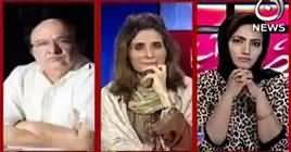 Faisla Aap Ka (Is New Pakistan Better Than Old Pakistan?) – 26th November 2018