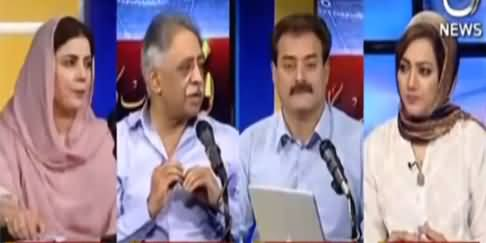 Faisla Aap Ka (Is Shahbaz Sharif Going London?) - 2nd June 2021