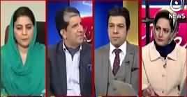 Faisla Aap Ka (Is Shahbaz Sharif Trying For NRO) – 13th November 2018