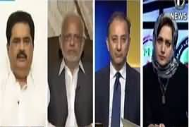 Faisla Aap Ka (Ishaq Dar in Trouble) – 27th September 2017