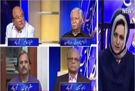 Faisla Aap Ka (Issue of Fake Documents) – 20th July 2017