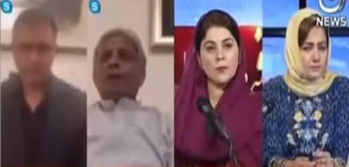 Faisla Aap Ka (Jahangir Tareen's Allegations) - 7th April 2021