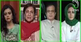 Faisla Aap Ka (Jashn e Azadi Mubarak) – 14th August 2018