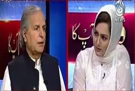 Faisla Aap Ka (Javed Hashmi Exclusive Interview) – 17th May 2018