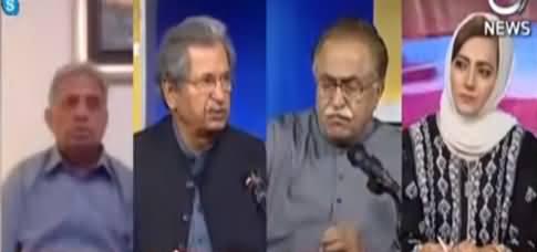 Faisla Aap Ka (Justice Faez Isa, Jahangir Tareen, Corona) - 26th April 2021