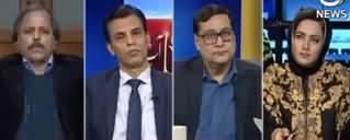 Faisla Aap Ka (Kaisa Hoga Naye Saal ka Naya Pakistan?) - 2nd January 2020