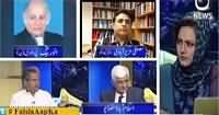 Faisla Aap Ka (Karachi Mein Phir Dehshatgardi) – 26th July 2016