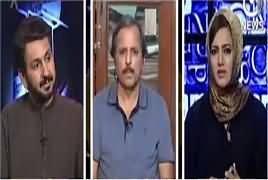 Faisla Aap Ka (Khatra Jamhoriyat Ko Ya Nawaz Sharif Ko) – 17th August 2017