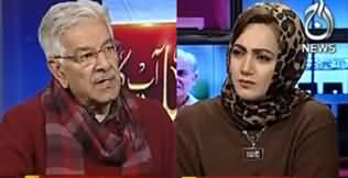 Faisla Aap Ka (Khawaja Asif Exclusive Interview) - 12th February 2020