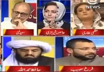 Faisla Aap Ka (Khursheed Shah Ki Giraftari) - 18th September 2019