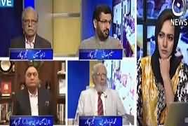 Faisla Aap Ka (Kia Aaj Bhi Halaat 12 Oct Jaise Hain) – 12th October 2017