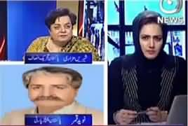 Faisla Aap Ka (Kia Daish Pakistan Mein Hai?) – 20th February 2017