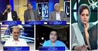Faisla Aap Ka (Kia Hum Manzil Se Bhatak Gaye) – 11th August 2016
