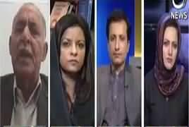 Faisla Aap Ka (Kia Mashal Khan Ko Insaf Mil Gaya) – 7th February 2018