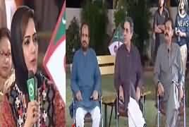 Faisla Aap Ka (Kia MQM Karachi Se Jeet Paye Gi) – 26th June 2018