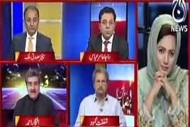Faisla Aap Ka (Kia Nawaz Sharif Ke Khilaf Sazish Ho Rahi Hai) – 3rd April 2018
