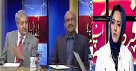 Faisla Aap Ka (Kia Sindh Hakumat Ko Khatra Hai) – 2nd January 2019