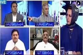 Faisla Aap Ka (Kitne Aadmi Hain?) – 5th October 2017