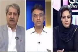 Faisla Aap Ka (Lahore Mein Phir Dehshatgardi) – 24th July 2017