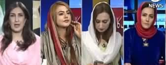 Faisla Aap Ka (Letter For Nawaz Sharif's Repatriation) - 3rd March 2020