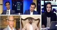 Faisla Aap Ka (Mardam Shumari Mein Kia Rukawat) – 1st December 2016