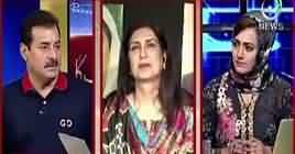 Faisla Aap Ka (Maryam Nawaz Arrested) – 8th August 2019