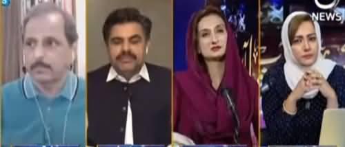 Faisla Aap Ka (Maryam Nawaz Refused To Accept AJK Election Results) - 26th July 2021