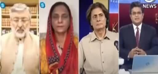 Faisla Aap Ka (Maryam Nawaz Rejects Deal News) - 6th July 2021