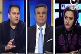Faisla Aap Ka (Maryam Nawaz Reply in Court) – 17th January 2017