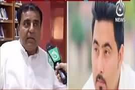 Faisla Aap Ka (Mashal Khan Ka Qatal) – 17th April 2017