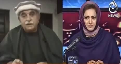 Faisla Aap Ka (Mehmood Achakzai Statement) - 15th December 2020