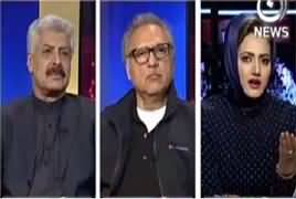 Faisla Aap Ka (Military Courts, PPP Agreed) – 9th March 2017