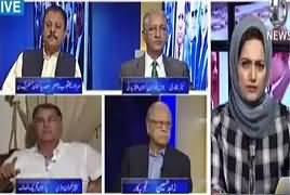 Faisla Aap Ka (Model Town Incident Report) – 25th September 2017