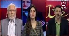 Faisla Aap Ka (MQM Ki Siasat, Farooq Sattar Out) – 11th June 2018
