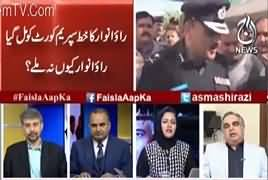 Faisla Aap Ka (MQM Mein Ikhtilafat) – 13th February 2018