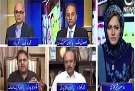 Faisla Aap Ka (Multan Metro Corruption Scandal) – 30th August 2017