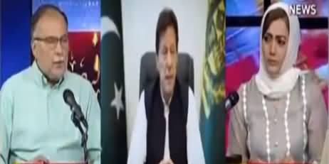 Faisla Aap Ka (Multiple Narratives in PMLN) - 25th May 2021