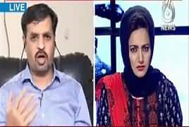 Faisla Aap Ka (Mustafa Kamal Exclusive Interview) – 16th May 2017