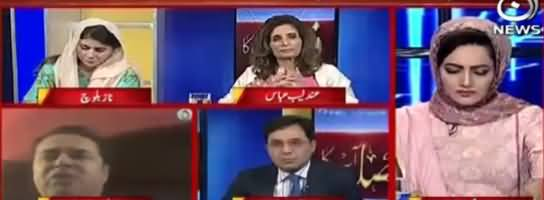 Faisla Aap Ka (NAB Chairman Interview, Other Issues) – 23rd May 2019