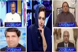 Faisla Aap Ka (NAB Reference Against Sharif Family) – 7th September 2017