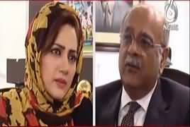 Faisla Aap Ka (Najam Sethi Exclusive Interview) – 12th September 2017