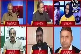 Faisla Aap Ka (Naqeebullah Mehsud Case) – 25th April 2018