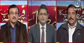 Faisla Aap Ka(Nawaz Sharif Back To Jail) – 24th December 2018