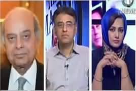 Faisla Aap Ka (Nawaz Sharif Files Review Petition) – 15th August 2017